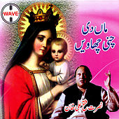 Maa Di Chunni Chawain de Nusrat Fateh Ali Khan
