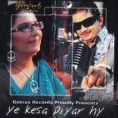 Yeh Kesa Piyar Hy by Farha