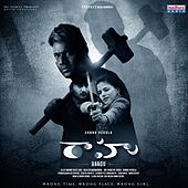 Raahu (Original Motion Picture Soundtrack) by Praveen Lakkaraju