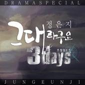 3Days (Original Television Soundtrack), Pt. 2 de Jeong Eun Ji