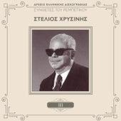 Sinthetes Tou Rebetikou (Vol. 3) by Stelios Hrisinis