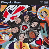 Gypsy Davey by Kikagaku Moyo