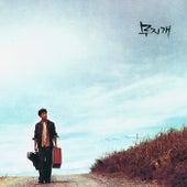 Rainbow (Jo Kyu Chan # Best) de Cho Kyuchan