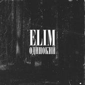 Одинокий by Eli M.