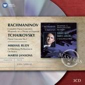 Rachmaninov: Complete Piano Concertos by Various Artists