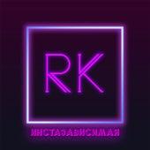 Инстазависимая de RK
