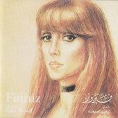 Chante Zaki Nassif by Fairuz