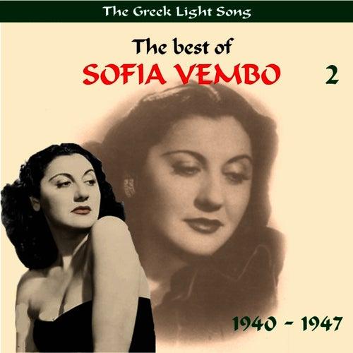 The Greek Light Song: The Best of Sofia Vempo, Vol. 2 (1940 - 1947) by Sofia Vembo (Σοφία Βέμπο)