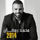 محمد رمضان 2014 by محمد رمضان
