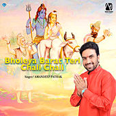 Bholeya Barat Teri Chali Chali von Sk Raji