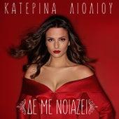 De Me Niazi by Katerina Lioliou (Κατερίνα Λιόλιου)