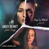 Lahza Ya Rayt de Hiba Tawaji