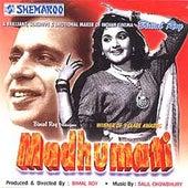 Madhumati by Various Artists