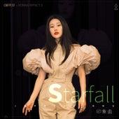 Starfall (Honkai Impact 3rd Ost - Impressions) by Tia Ray