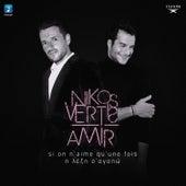 Si on n'aime qu'une fois / I Leksi S' Agapo von Nikos Vertis (Νίκος Βέρτης)