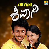 Shivani (Original Motion Picture Soundtrack) by James Sakaleshpur