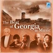 The Best of Georgia in Music de Various Artists