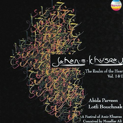 Jahan e khusrau by Begum Abida Parveen