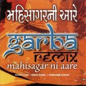 Mahisagar Ni Aare by Various Artists