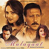 Mulaqaat by Various Artists