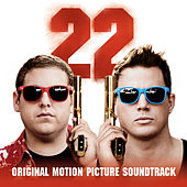 22 Jump Street: Original Motion Picture Soundtrack by Various Artists