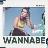 Wannabe de Kamatos