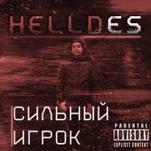 Сильный игрок de Helldes