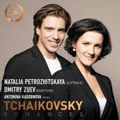 Tchaikovsky: Romances van Natalia Petrozhitskaya