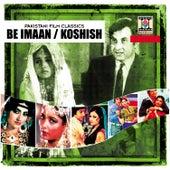 Be Imaan / Koshish de Various Artists