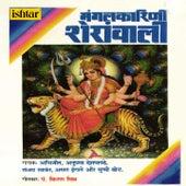 Mangal Karini Sheranwali de Anupama Deshpande, Abhijeet, Arun Ingle, Sanjay Sawant