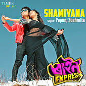 Shamiyana (From