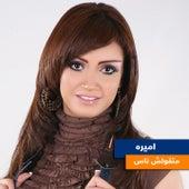 Mataolsh Nas by Amira