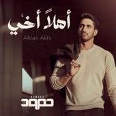 Ahlan Akhi von Humood Alkhudher