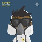 Me No Evil (Armani White Remix) by Abhi The Nomad
