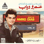 Best of Amr Diab by Amr Diab