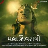 Mahashivratri - Gujarati by Various Artists
