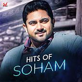 Hits of Soham by Various Artists