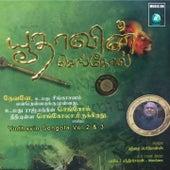 Yudhavin Sengola, Vol. 2 - 3 de Sis. Jisintha, Beena, Sis. Sutha Joy, Bro. M. K. Paul, Sis. Hema Jhon, G. Prince, PRIYA, Jenifer, Hebzibah, Ashnna