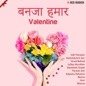 Banja Hamaar Valentine by Various Artists