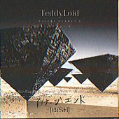 Silent Planet 2, Vol. 4 - EP de TeddyLoid