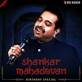 Shankar Mahadevan Birthday Special by Srinivasa Sarma