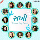 Sakhi - Women's Day Special - Gujarati by Jatin
