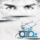Negahe Man von Mohsen Yeganeh