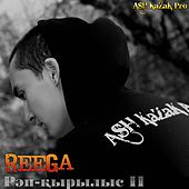 Рэп кырылыс 2 by Reega