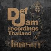 Kod Ma by Def Jam Thailand