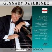 Liszt, Mussorgsky & Prokofiev: Piano Works by Gennady Dzubenko