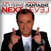 Next Level von Lefteris Pantazis (Λευτέρης Πανταζής)
