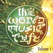 World Music Café Vol. 1 by Various Artists