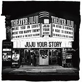 YOUR STORY by JUJU