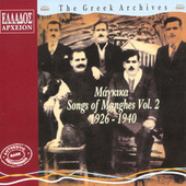 Maggika - Songs Of Manges by Various Artists